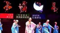 古典舞 月满西楼 成品舞蹈_标清_标清
