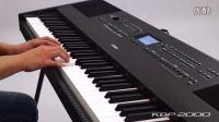 雅马哈KBP-2000操作指南03-演奏各种乐器音色