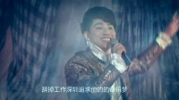 《访谈贵州》第一期:梦想贵阳·我的歌手梦——何庚润