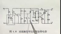 怎样看电路图(电工)CD2