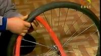 自行车拆装与维修05