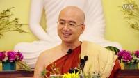 随佛法师:《对于别人的好,你有感受的能力吗?》-原始佛教_原始佛法