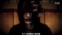 《零 濡鸦的巫女》TGS最新宣传影像(中文字幕)【伊恩字幕组】V3