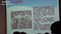 王立华大校在滦县三中纪念毛主席逝世38周年上的讲座(教师篇)