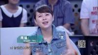 奥松机器人亮相上海第一财经中国首档大型众筹节目创客星球