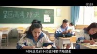 [KAMI FILMS作品]万万没想到版致青春 新疆婚礼电影