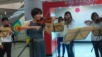 《Czardas》姚珏老师 香港弦乐团 (2014.09.19)