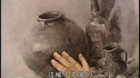 冉茂芹素描教学(下)
