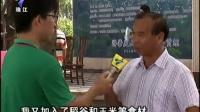 肇庆文庆鲤开渔节开幕