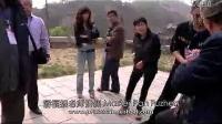 不要动花絮:2011陈中华大青山讲座系列_360P_baofeng