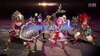《最终幻想 探险者》TGS 2014:预告片