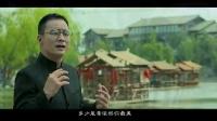 郭少杰 《一曲红尘》高清MV官方版