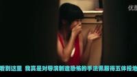 【不要脸脱口秀】21唐悠悠遭变态被强迫脱衣!