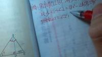 八年级数学 解题奥妙 解题技巧12