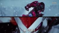 大怪兽Rush 甘达03[Daikaijyu Rush][GANDAR]