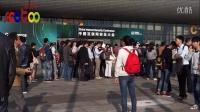 2014中国互联网安全大会会前