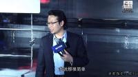 趙常樂老師為歐意電器經銷商峰會授課之——上流社會人捧人