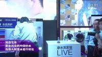 前几天网上流传的卡萨帝工程师喝墨水是真的,有视频为证