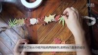 DIY叶子发带
