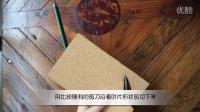 软木隔热垫