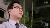 【中国城市教师汽车消费调查】官方宣传片