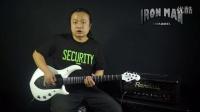 铁人音乐频道乐器测评--MusicMan JP Majesty