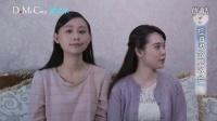 欣兰DMC青春学堂-03_x264_FLV
