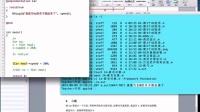 IOS开发零基础入门教程04Objective-c之面向对象15-匿名对象