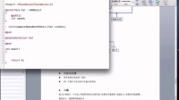 IOS开发零基础入门教程04Objective-c之面向对象14-练习