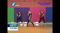 爵士舞 day by day 【第3期共8期】教学视频 皇后舞蹈工作室 孙静