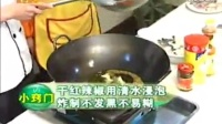 美食沃-水煮鱼-水煮鱼做法-水煮鱼家常菜