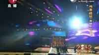 东方卫视跨年晚会:徐小凤《风的季节》