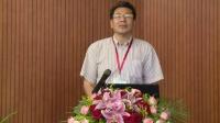 中国首届皮纹学高峰论坛开幕式