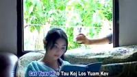 Hmongb Hmoob 苗族歌曲 Lam Ua Twj Ywm