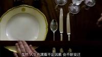 《唐顿庄园 第五季》预告片1(字幕版)