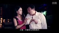 微电影《小二黑进城》农村青年与陪酒女的爱情故事