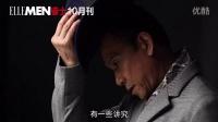 2014ELLEMEN10月刊 王学圻