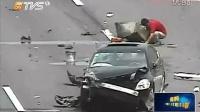 监拍司机高速出车祸 下车捡物品被撞身亡