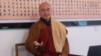 随佛法师:《一个人为什么不能知足感恩呢?》-原始佛教_原始佛法
