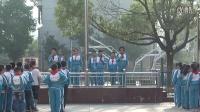 2014年娄底一小六六中队升旗仪式