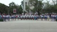 2014年娄底一小六七中队升旗仪式
