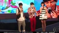 20140928《2014CGC》時尚女孩派對 炎亞綸與粉絲們問候