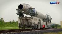 """俄罗斯""""安加拉""""火箭发射全纪录"""