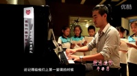 爱在北京 平谷篇(乐谷艺术明星团队)20141007