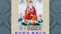 讀誦地藏經-華藏衛視讀經百萬部(更新)