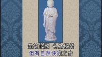 讀誦無量壽經-華藏衛視讀經百萬部活動