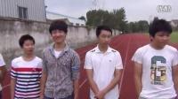 兴仁中学初三学生跑1000米之前说的话