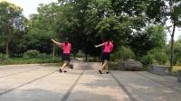 阳光四季美梅广场舞-----金珠玛12步