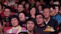 曹云金刘云天  2012北京春晚相声《快乐男声》