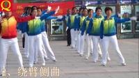齐之韵快乐舞步健身操第五套第三节